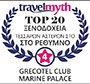 TRAVELMYTH AWARD - TOP 20   4* Hotels at Rethymno