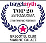 TRAVELMYTH AWARD - TOP 20 Hotels at Panormo, Crete